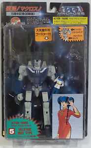 VALKYRIE VF-1D ACTION FIGURE SET MADE BY ARII NUMBER 3 MACROSS