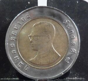 Details about CIRCULATED,DATE ?,10 BAHT THAILAND COIN (92318)#1     FREE  DOMESTIC SHIPPING!!!!