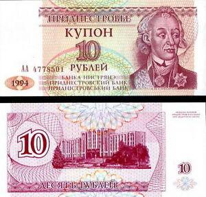 TRANSINISTRIA-Transdniestra-10-rubles-1994-FDS-UNC