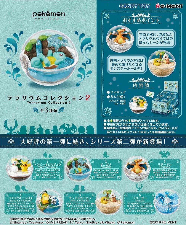 precios mas baratos Pokemon Terrario Colección 1&2 Completo Comprimido 12 Pieces Pieces Pieces Psl 3 5 2018  increíbles descuentos