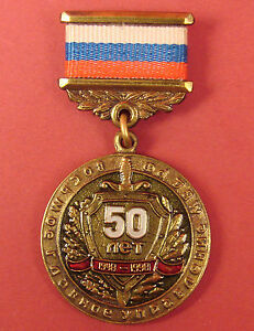 From Stalin to Putin: Russian awards, who gets them - and ...