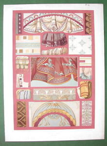 ARCHITECTURE-PRINT-COLOR-Fabric-Patterns-Christian-Era-1st-Century