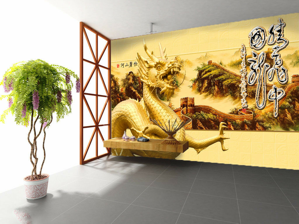 3D Dragon Adorn 417 Wallpaper Murals Wall Print Wallpaper Mural AJ WALL UK Carly