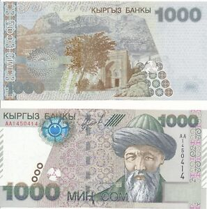 Kyrgyzstan-Kyrgyzstan-50-1000-SOM-2000-UNC-Pick-18