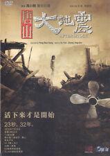 Aftershock DVD Feng Xiao Gang Xu Fan Zhang Jing Chu NEW R3 Eng Sub Earthquake