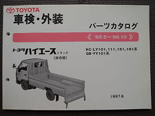 JDM TOYOTA HIACE TRUCK (1995.5-1996.10) Original Genuine Parts List Catalog