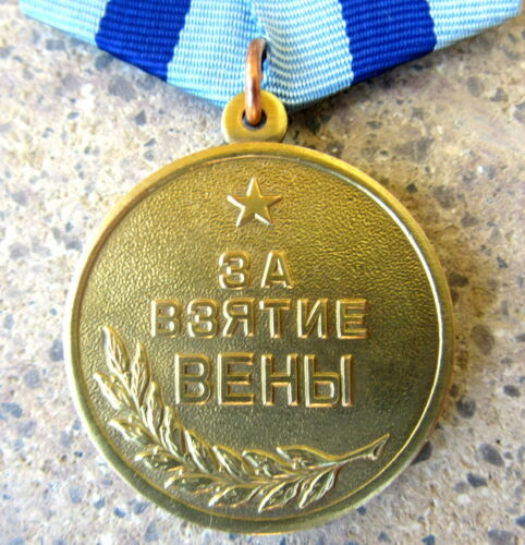 CAPTURE OF VIENNA RUSSIA USSR WWII VETERAN MEDAL HIGH QUALITY RESTRIKE
