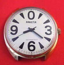 Wrist watch Raketa Big Zero Gold plated mechanical USSR Soivet Perfect condition