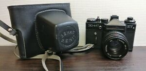 Vintage-camera-Zenit-ET-Objektiv-MC-Helios-44-3-2-58-UdSSR-Sowjetische-UK