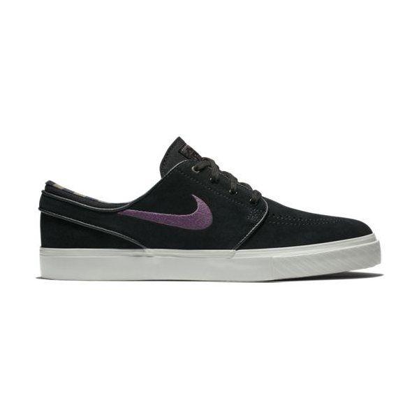 Nike SB Janoski Black Pro Purple Ridgerock Lt Bone - Men's 8 - 11 NWT 333824-066