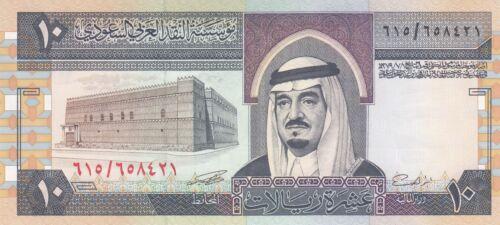 SAUDI ARABIA 10 RIYAL 1983 P-23d  KING FAHD UNC  *//*