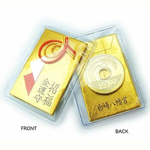 Details about Japanese Amulet Omamori Charm 5 Yen Coin lucky fortunate  relation good luck Gold