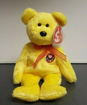 TRADEE the e-Bear - MWMTs Internet Exclusive TY Beanie Baby 8.5 inch