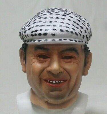 ** DEL BOY PARTY MASK FANCY DRESS NEW ** LADIES MENS DEREK TROTTER