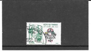 FRANCE-2013-MARIANNE-DE-CIAPPA-LE-TIMBRE-FETE-L-039-AIR-TIMBRE-GOMME-CACHET-RON-4809