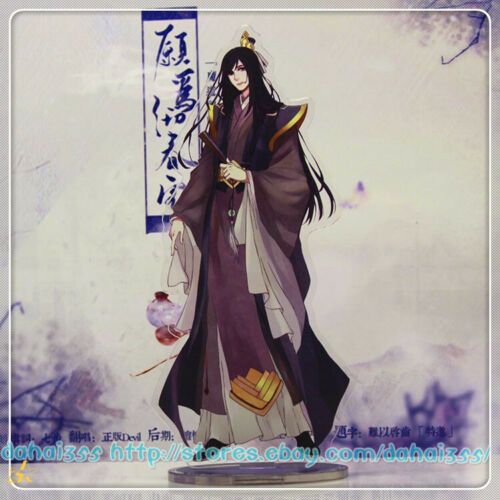 Two-Sided Stereo Anime Grandmaster of Demonic Cultivation Stand Figure Gift #V12