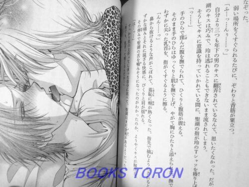 1-3 Novel set Back Stage! Kazuki Amano Eiki Eiki //Japanese Book Japan