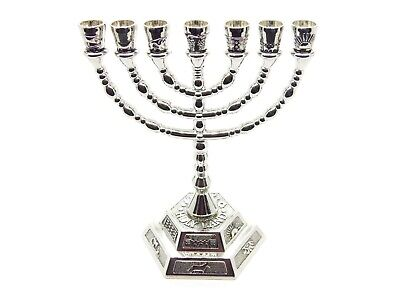 Menorah Candle Holder 12 Tribes Silver Color Jewish ...