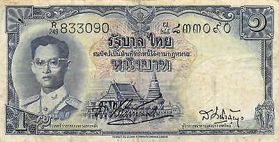 Thailand 1 Baht Nd 1955 P 74 Series R/249 Circulated Banknote Modern Design Coins & Paper Money Thailand