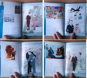Tchang-Tchong-Jen-Tintin-LE-LOTUS-BLEU-Herge