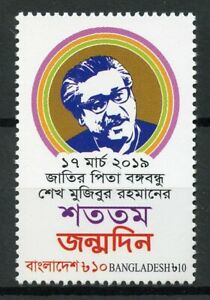 Bangladesh 2019 MNH Sheikh Mujibir Mujib Rahman 1v Set Politicians People Stamps