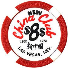 $8 New China Club Casino Fantasy Chip Las Vegas Nevada  FREE Shipping *