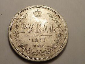 6185-Alexander-II-Russian-Empire-silver-Ruble-1877-MINT-S-P-B-Alexand