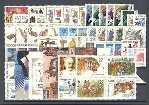 RUSSIA - 1993 complete year MNH