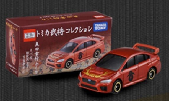 TOMICA SUBARU WRX STI TYPE S 1 62 WARLORDS COLLECTION SANADA YUKIMURA