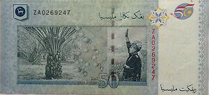 RM50-Zeti-sign-Merdeka-Logo-Replacement-Note-ZA-0269247