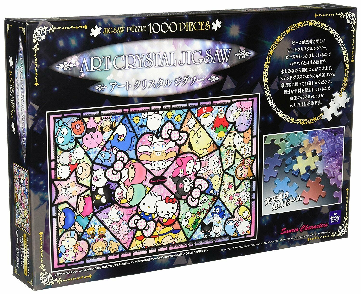 1000 Piece Jigsaw Puzzle sanrio characters art Crystal Jigsaw New from Japan