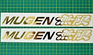 Illest Euro Jap Dub Stance Type 2 Drift Tengoku JDM Sticker Decal