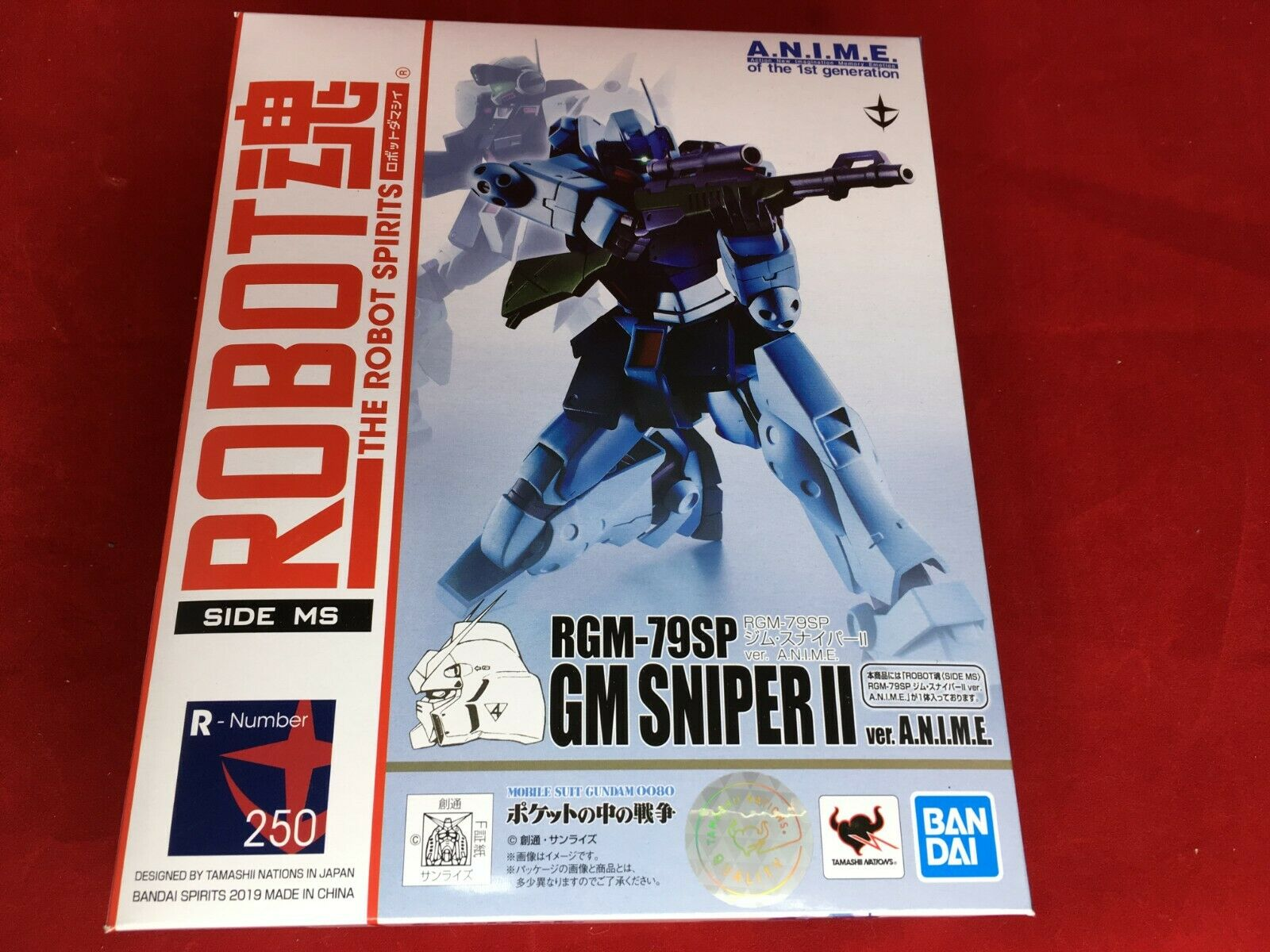 Le  Robot Spirits Gundam 0080  RGM-79 SP Jim Sniper II  articles de nouveauté