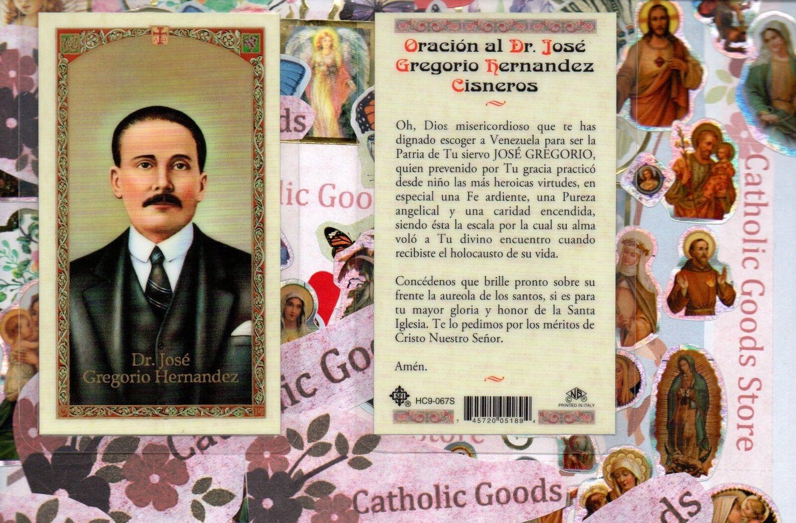 Oracion Al Dr Jose Gregorio Hernandez Cisneros Spanish Laminated Holy Card 745720051894 Ebay