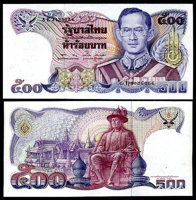 THAILAND 500 BAHT ND 1988-1996 P 91 SIGN 55 AUNC ABOUT UNC