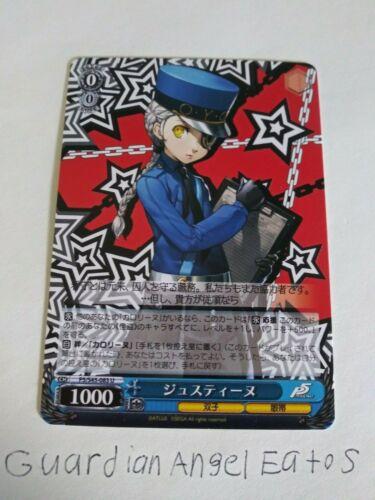Japanese pack fresh Weiss Schwarz TCG Persona 5 Justine