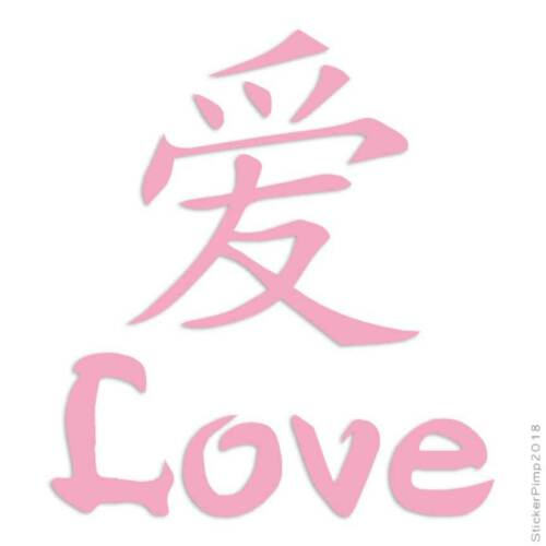 Size #2654 Love Chinese Symbols Decal Sticker Choose Color