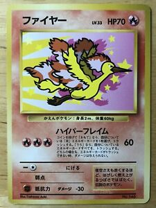 Moltres-Pokemon-1999-ANA-Airlines-promo-Japanese-146-NM
