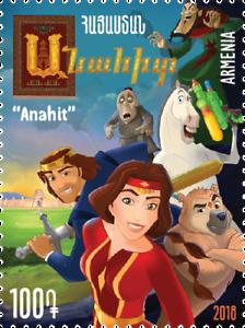 Stamps 230 Dram 2018 Children's Philately Armenian Cartoons Full Sheet Mnh Armenia