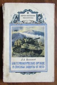 1960-Soviet-Russian-Military-Book-BACTERIOLOGICAL-WEAPONS-amp-METHODS-PROTECTION