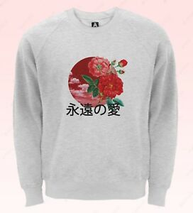 Volontaire Le Japon Love Sweat Forever Kanji Ying Yang Pull Fleurs Sentiments Drapeau Top-afficher Le Titre D'origine