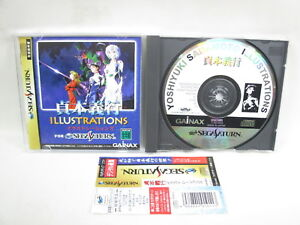 Sega-Saturn-YOSHIYUKI-SADAMOTO-ILLUSTRATIONS-Evangelion-Japan-Vidoe-Game-CD-ss