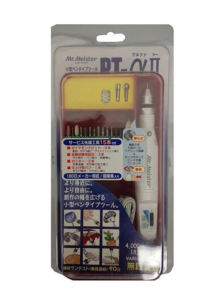 Mr.Meister Rotary Tool Pen Type PT-alpha II 61103 100V 50//60Hz 4520819611038