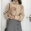 Women-Cashmere-Mink-Fur-Pullover-Sweater-Oversized-Loose-Stretch-Top-Coat-Jacket thumbnail 5