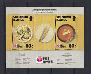 SOLOMON-ISLANDS-1991-Sc-707-Food-MNH