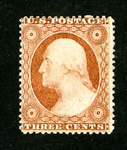 US-Stamps-25-VF-OG-H-Neat-Hinge-Type-I-Fresh-Scott-Value-2-750-00