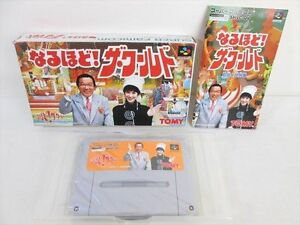 NARUHODO-THE-WORLD-Super-Famicom-Nintendo-bcb-sf