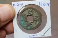 Chinese 2-cash bronze coin, Zhi Yan Tong Bao, N. Song Dynasty AD 1004