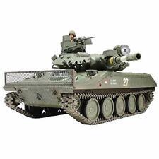 German 105mm K18 Cannon 1:16 Model MERIT MODEL
