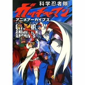 Gatchaman-Manga-Art-Book-TV-Collection-2013